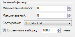 Файл:Browser-tab-select-filter-basic.png