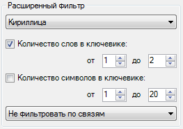 Файл:Browser-tab-select-filter-extended.png